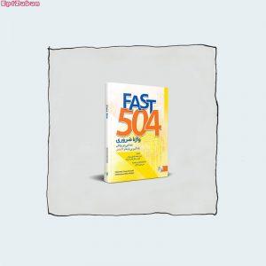 کتاب راهنمای 504 واژه